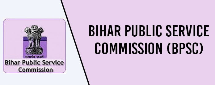 BPSC 65th Rejected Candidates List 2019