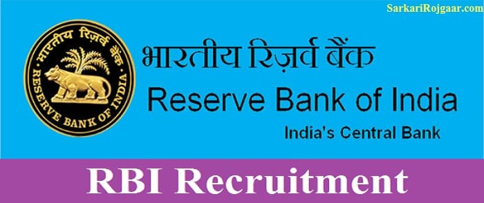 RBI Grade B Officer Mark sheet 2019