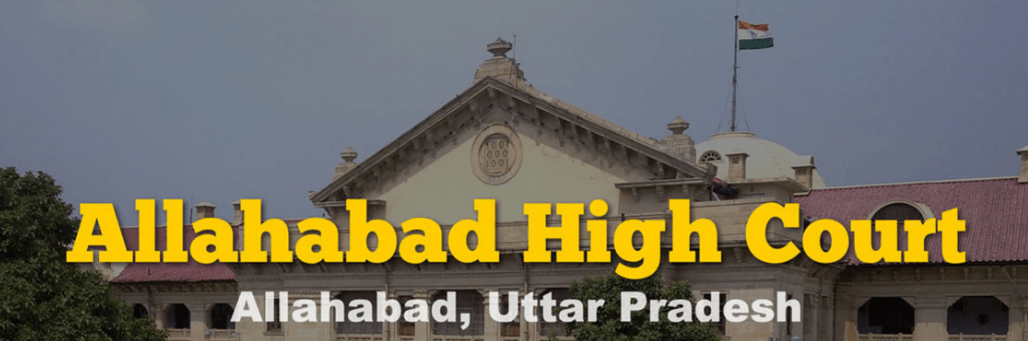 Allahabad High Court Group D Final Result 2020