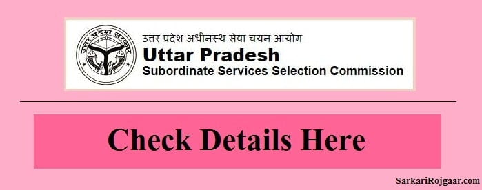 UPSSSC One Time Registration Online Form 2021