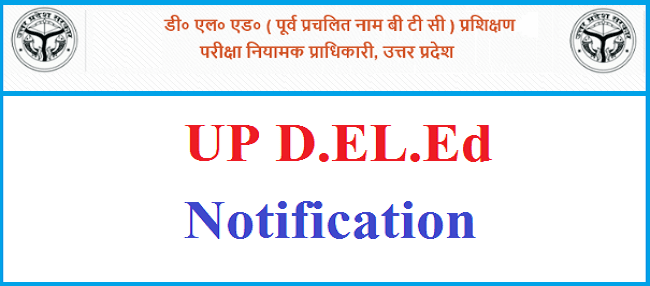 UP BTC DELEd 2019 Online Application