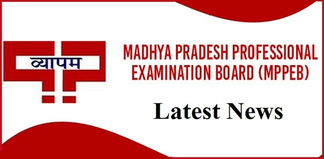 MPPEB Vyapam Latest Recruitment News