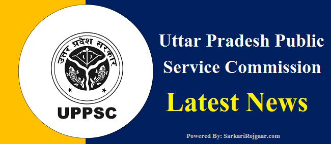 UPPSC 02/2020 Various Post Objected List