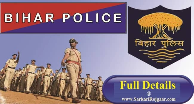 Bihar Police Home Guard Driver 2019 PET Admit Card 2020